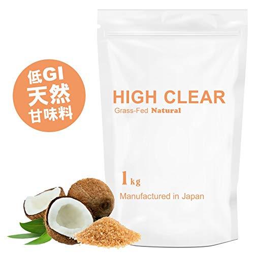 【人工甘味料不使用】WPCグラスフェッド自然な甘さ・天然ココナッツシュガー味&乳酸菌4000億個1kg(約40食) HIGH CLEAR(ハイクリアー)