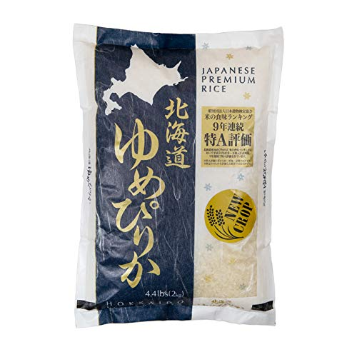 Yumepirika, Extra Premium Japanese White Rices, Product of Hokkaido, JAPAN, High-End Grade Short Grain Sticky Rice, Great Taste. Delicious for Sushi and Onigiri - 4.4 Lbs (2Kg)