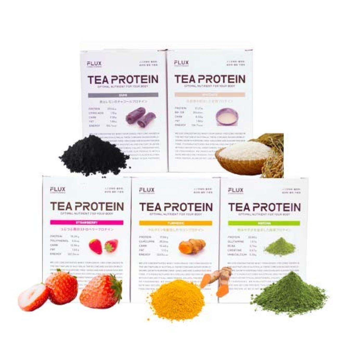 かどうか見ましたはっきりと【1食分】 (ストロベリー)TEA PROTEIN(ティープロテイン )