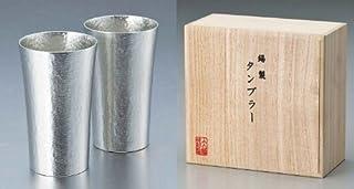 【大阪錫器製】 錫製 タンブラー スタンダード ペア(大 容量約300ml×2客)