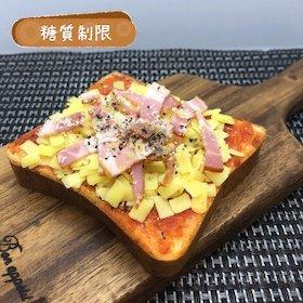 【ビッケベーグル】糖質制限プレミアムピザトースト2枚入り(トマトベーコン)