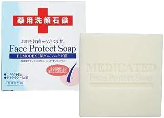 顔ダニ?ニキビ対策 薬用洗顔石鹸 ダイム 薬用フェイスプロテクトソープ 115g
