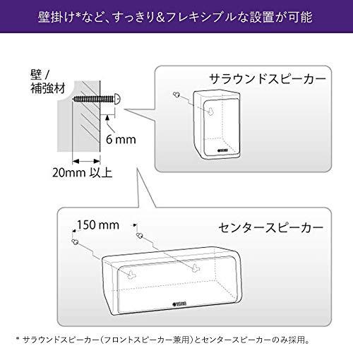 ヤマハスピーカーパッケージNS-P41(B)5.1chコンパクトスタイルブラックNS-P41(B)