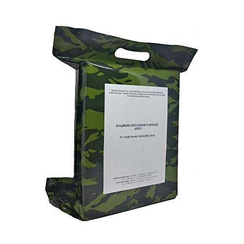 Russian FSB Mountain Ration (Special Force) - MRE 2,3kg 5045 kcal (exp: 05.2021)