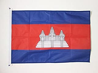 AZ FLAG Guirlande 12 m/ètres 20 Drapeaux Azerba/ïdjan 45x30 cm Drapeau azerba/ïdjanais 30 x 45 cm