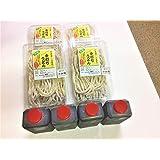 むさしのうどん鈴や 無添加・全粒粉・生麺 細麺 (つゆ有り, 4パック(約1,800g))