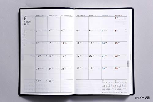 高橋手帳2021年B6変型デイリーtorinco1クールブルーNo.554(2021年1月始まり)