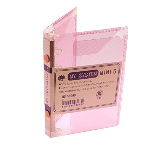 ミニ5穴 マイシステムバインダー(システム手帳バインダー)【Sピンク】 HS58960Sピンク