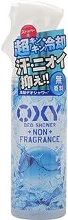 ロート製薬 オキシー(OXY) 冷却デオシャワー 無香料 200ml×24点セット (4987241128143)