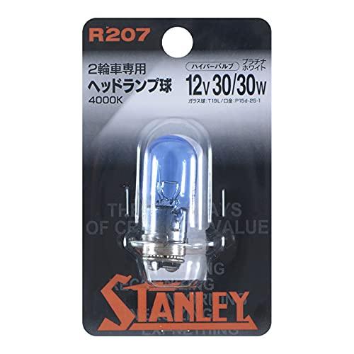 STANLEY [ スタンレー電気 ] 二輪用ヘッドランプ モーターサイクル ハイパーバルブ 4000K T19L プラチナホワイト [1個入り] R207