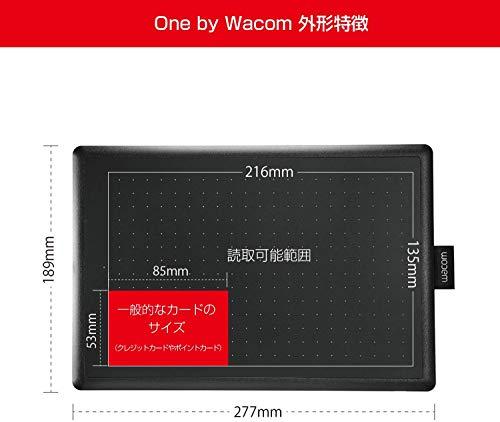 『【ワコムストア限定】ワコム ペンタブレット One by Wacom ペン入力専用モデル Mサイズ CTL-672/K0-C』の3枚目の画像