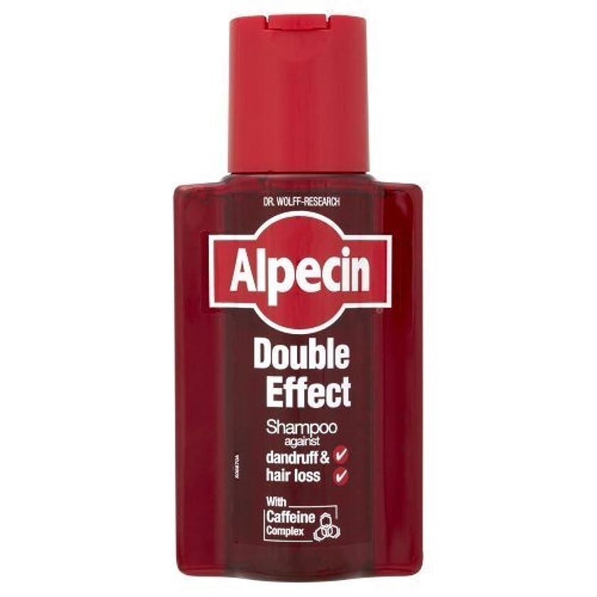 たくさん私達嫌がるAlpecin Double Effect Shampoo - 200ml by Alpecin [並行輸入品]