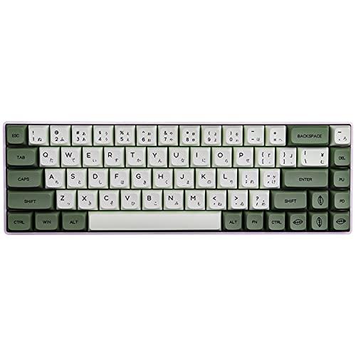 Sunzit Keycaps, PBT Keycaps 124 Key Keycaps XDA Profile Dye Sublimation Matcha Keycaps Geeignet für Cherry MX Mechanical Keyboard