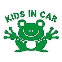imoninn KIDS in car ステッカー 【シンプル版】 No.22 カエルさん (緑色)