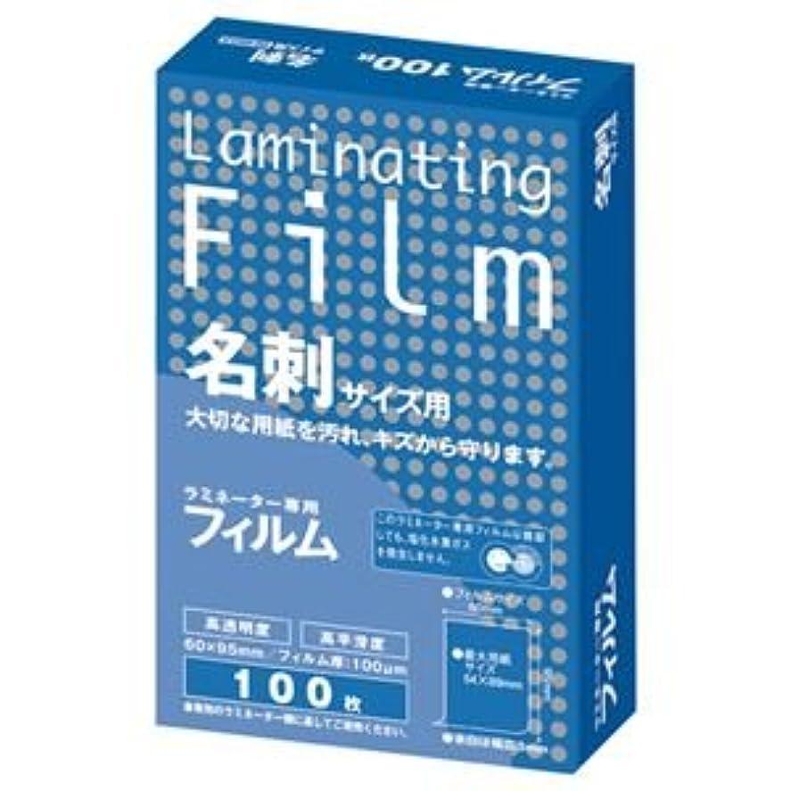 クルーズ言語相対性理論アスカ ラミネーター専用フィルム 名刺サイズ 100μ BH903 1パック (100枚) ×15セット