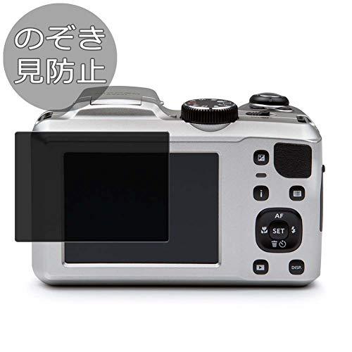 VacFun Anti Espia Protector de Pantalla para Kodak pixpro Astro Zoom AZ251, Screen Protector Sin Burbujas Película Protectora (Not Cristal Templado) Filtro de Privacidad