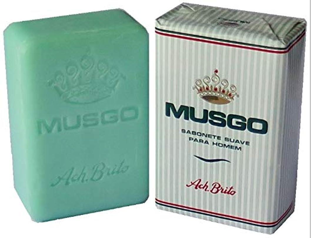 満員欺意気消沈したMusgo Real Body Soap 「ロイヤルモス」 ボディソープバー 160g [並行輸入品]