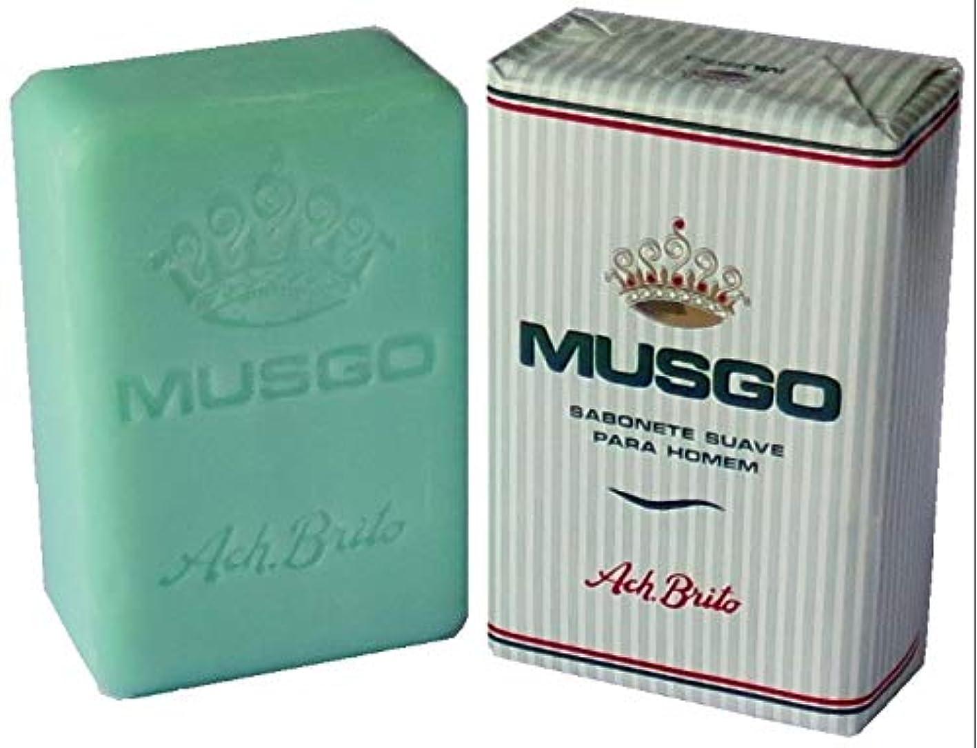 電子レンジしなければならないコントローラMusgo Real Body Soap 「ロイヤルモス」 ボディソープバー 160g [並行輸入品]