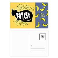 黒猫のシルエットのナチュラル バナナのポストカードセットサンクスカード郵送側20個