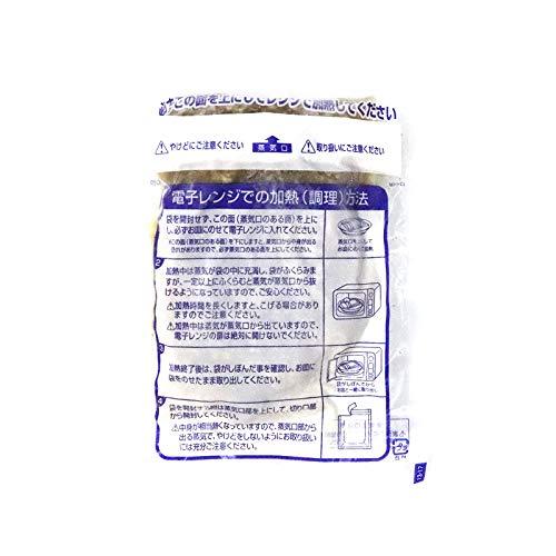 牛丼の具 牛丼の素 もと 牛肉 お肉 割下 タレ たれ 丼 どんぶり 冷凍 食品 保存食 業務用 家庭用 具だくさん レトルト 惣菜 加工品 インスタント パック レンジ調理 かんたん 簡単 (135g×10袋)