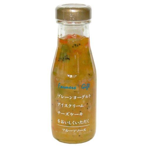 軽井沢ファーマーズギフト『フルーツソースフルーツミックス』