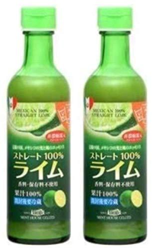 メキシコ産ライム果汁290ml ストレート100%果汁 香料・保存料不使用 【×2本セット】