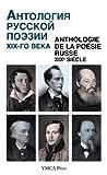 Anthologie de la Poesie Russe. Xixe Siecle