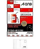 エーワン ラベルシール【兼用】HG 24面正方形 75624 【まとめ買い3パックセット】 + 画材屋ドットコム ポストカードA