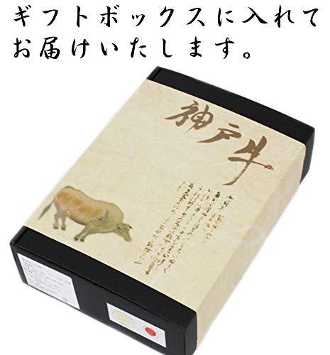 馬油STORE『神戸牛赤身ステーキ』