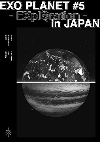 EXO PLANET #5 - EXplOration - in JAPAN(DVD2枚組)