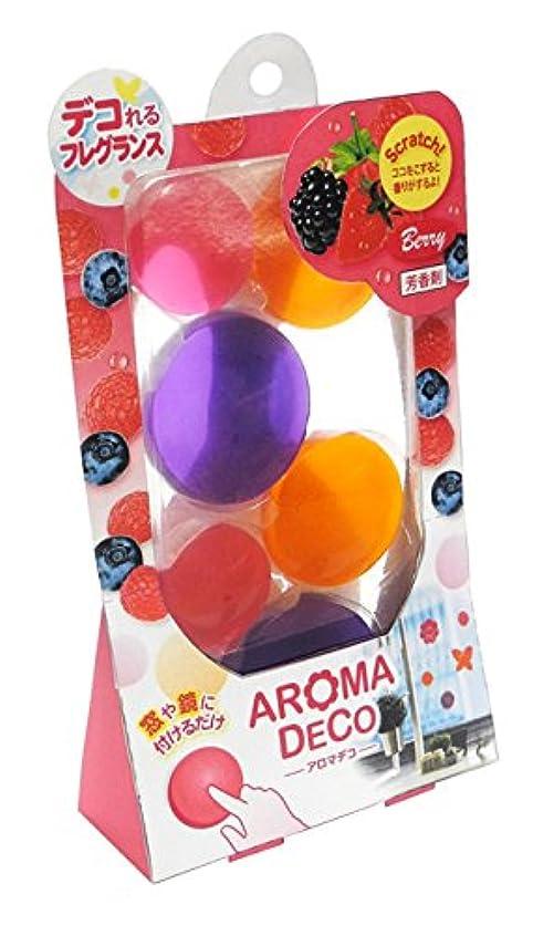 既にティーム経済アロマデコ 芳香剤 ドット ベリーの香り 大中小 (各2個)×3色入