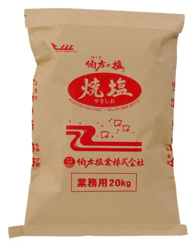 業務用 伯方の塩焼塩 20kg