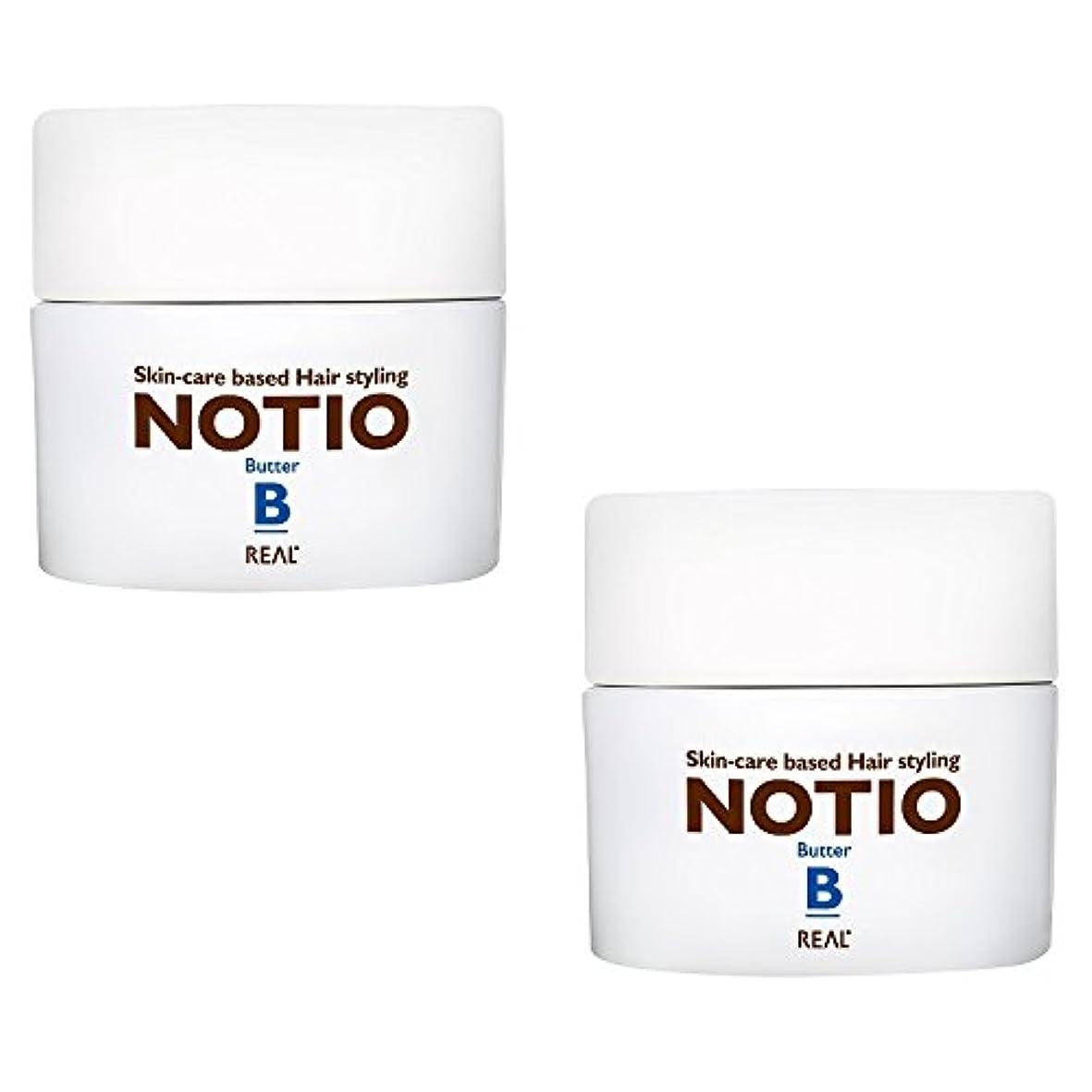 芽ために延ばす【2個セット】 リアル化学 ノティオ バター 45g