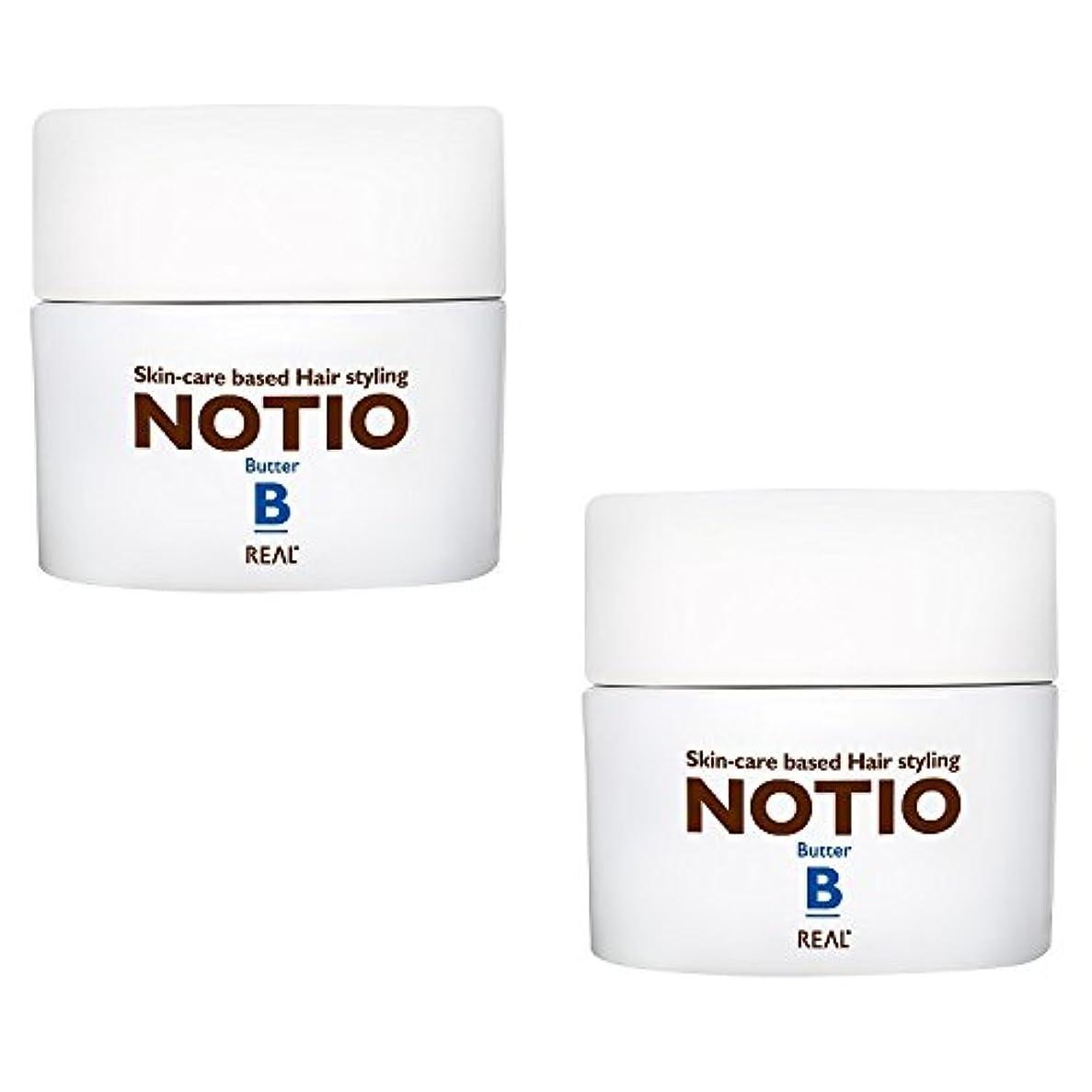 余暇彫るもし【2個セット】 リアル化学 ノティオ バター 45g
