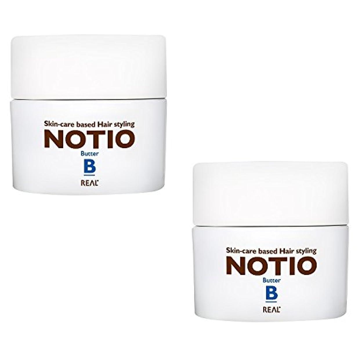 の間で状序文【2個セット】 リアル化学 ノティオ バター 45g