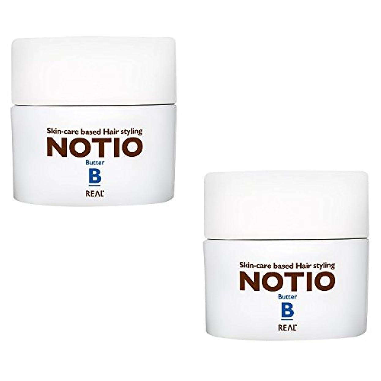 適切な反映する反映する【2個セット】 リアル化学 ノティオ バター 45g