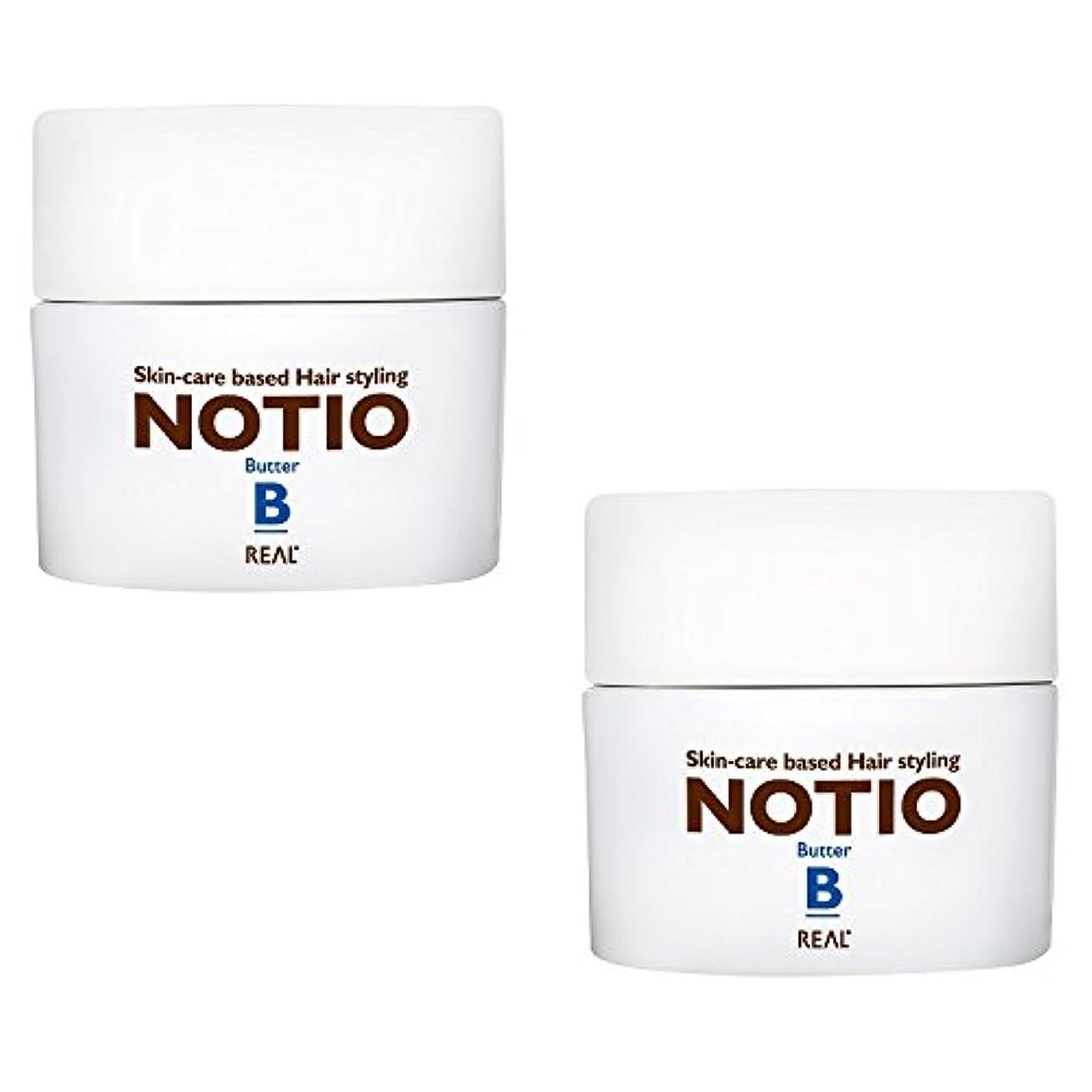 連隊記録ほとんどの場合【2個セット】 リアル化学 ノティオ バター 45g