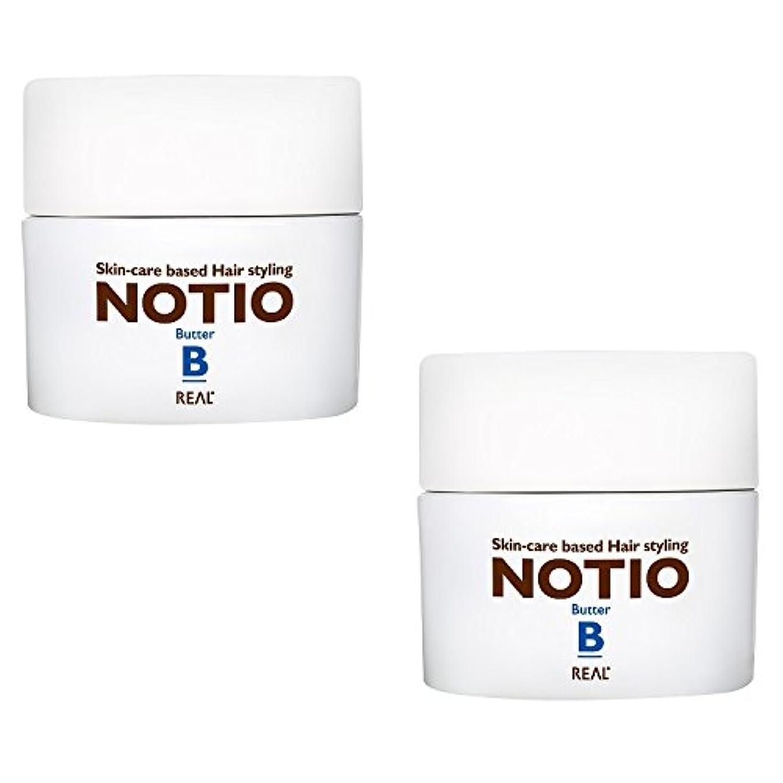 講義羊の偶然の【2個セット】 リアル化学 ノティオ バター 45g