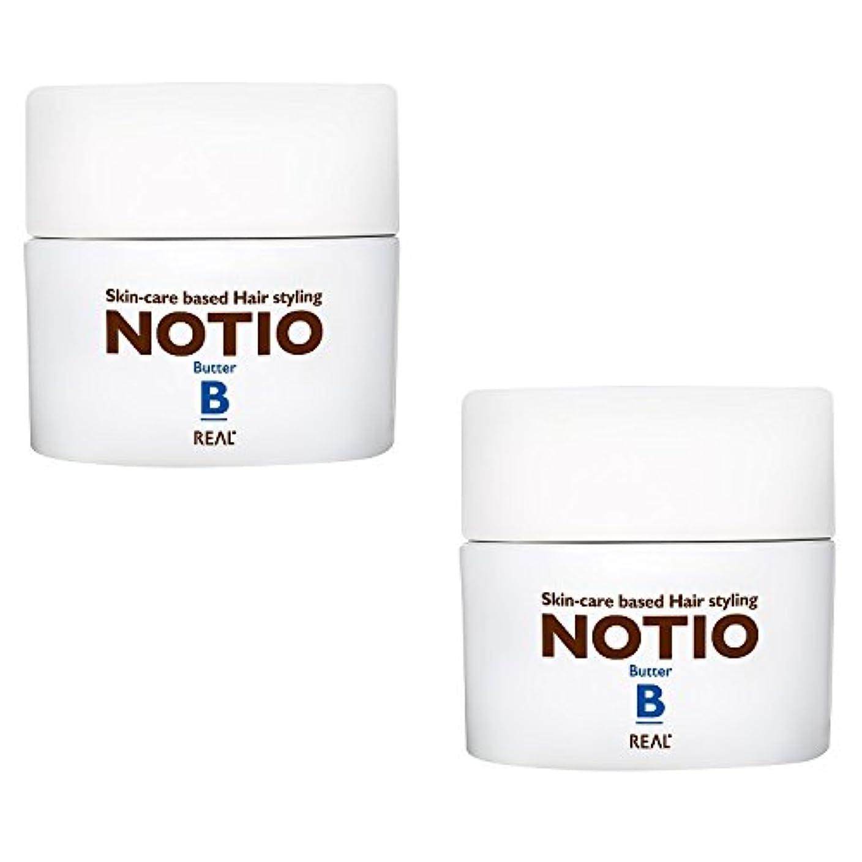 注釈を付ける配管ホイール【2個セット】 リアル化学 ノティオ バター 45g