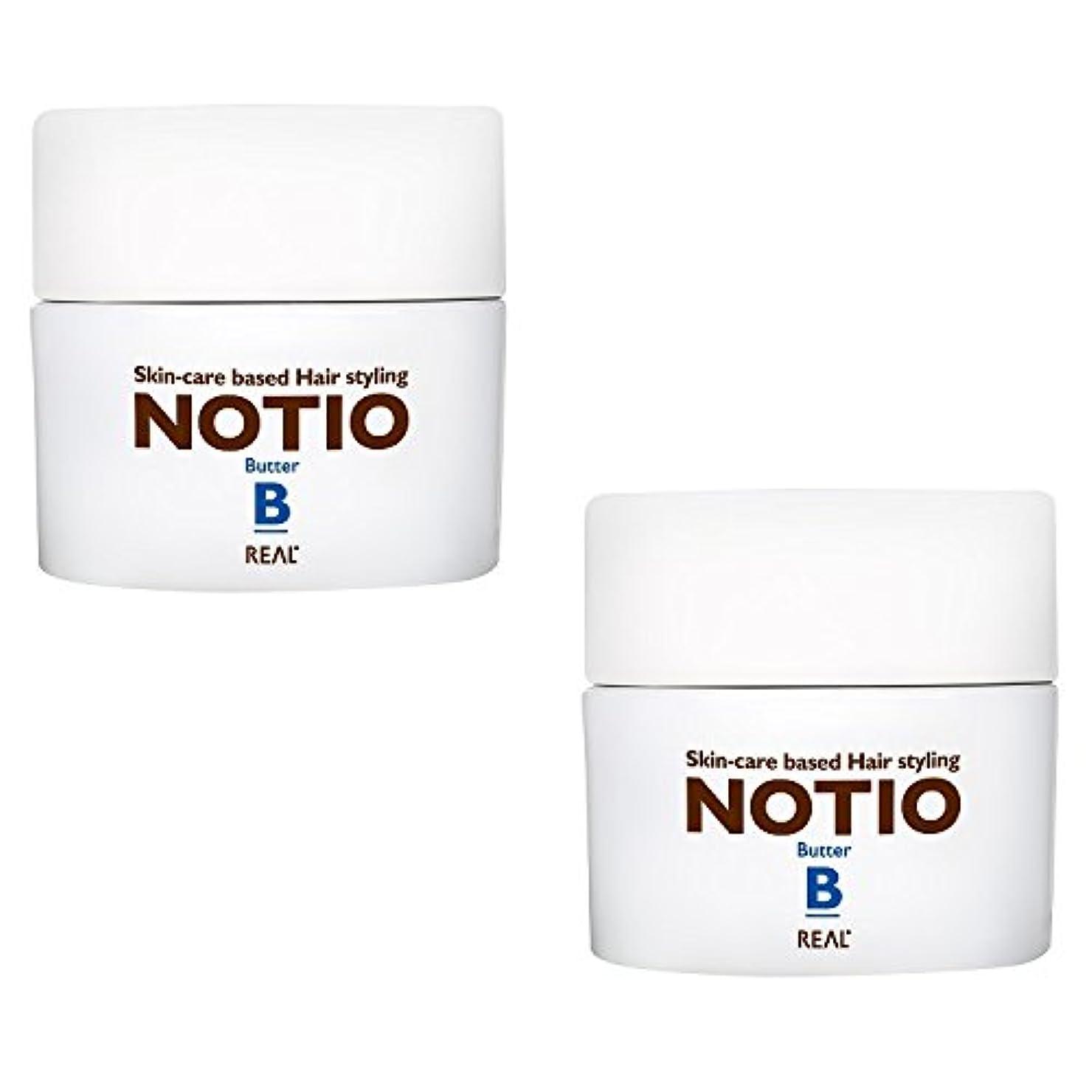 進行中震え故障【2個セット】 リアル化学 ノティオ バター 45g