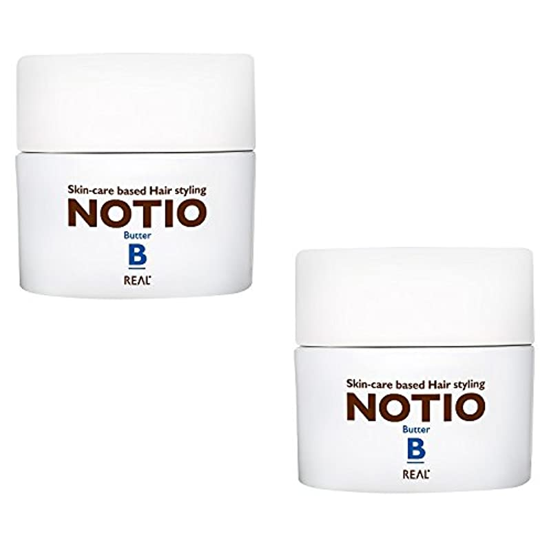 半球スラダムエンディング【2個セット】 リアル化学 ノティオ バター 45g