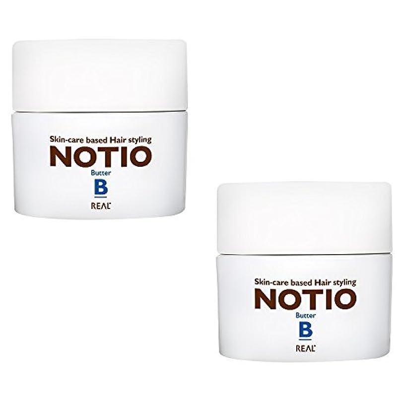 急いで怒っている足音【2個セット】 リアル化学 ノティオ バター 45g