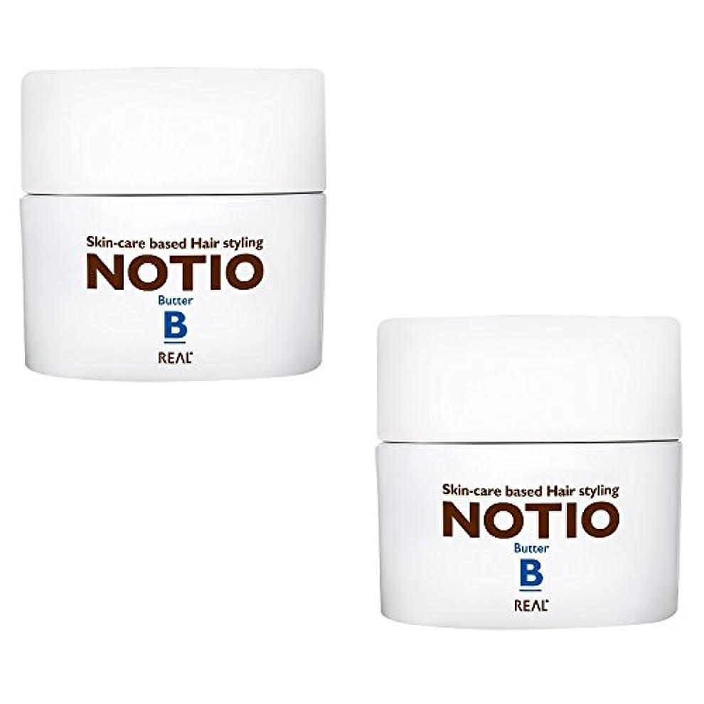 不公平卵犬【2個セット】 リアル化学 ノティオ バター 45g