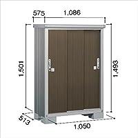 ヨドコウ ESE/エスモ ESE-1005E DW 小型物置 『屋外用収納庫 DIY向け ESD-1005Eのモデルチェンジ』 ダークウッド