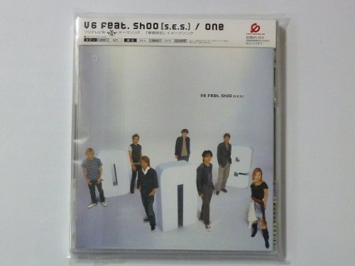 Feel your breeze/one (CCCD)