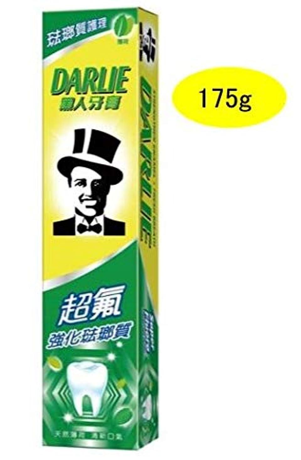 火傷狼修羅場台湾 黒人歯磨き粉 スーパーフッ素 エナメル質強化 175g DARLIE 黑人牙膏 超氟 強化琺瑯質