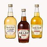 【季節の挨拶状付き】養命酒製造ハーブのお酒3種セット/700ml×3本