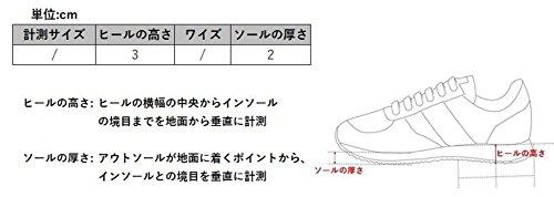 [キーン]スニーカーJASPER(現行モデル)ジャスパーメンズSILVERMINK26.0cm