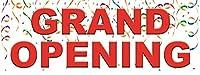 大きなグランドオープニングビニールバナー - 高耐久 ニュービジネストレストショップ 小売店 フロント広告 マーケティングフラッグサイン 金属グロメット付き 3'X8'