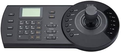 Digimerge FLIR Keyboard Controller for IP PTZ Cameras, NVRs and MPX DVRs